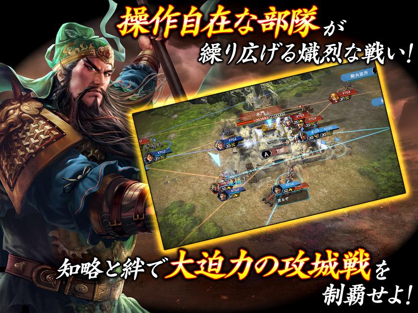 Sangokushi Hadou 1282020 2