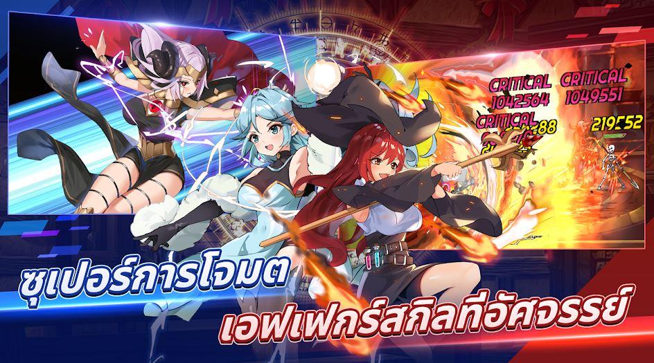 Sword Master Story 2682020 2