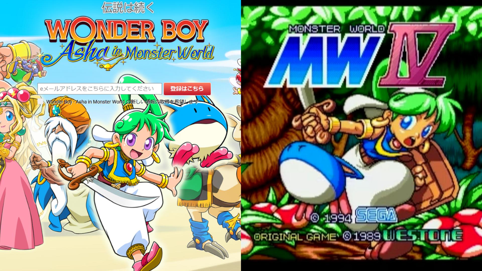 Wonder Boy Asha in Monster World 2582020 2