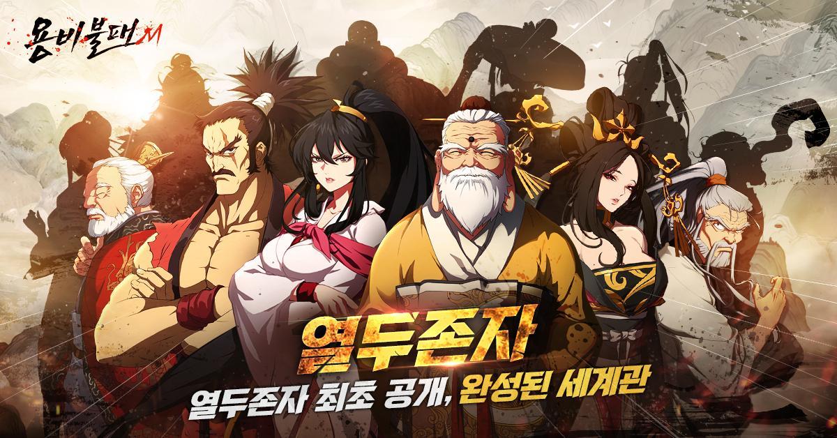 Yongbi Mobile 1282020 1