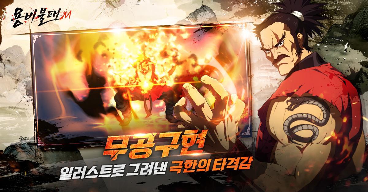 Yongbi Mobile 1282020 2