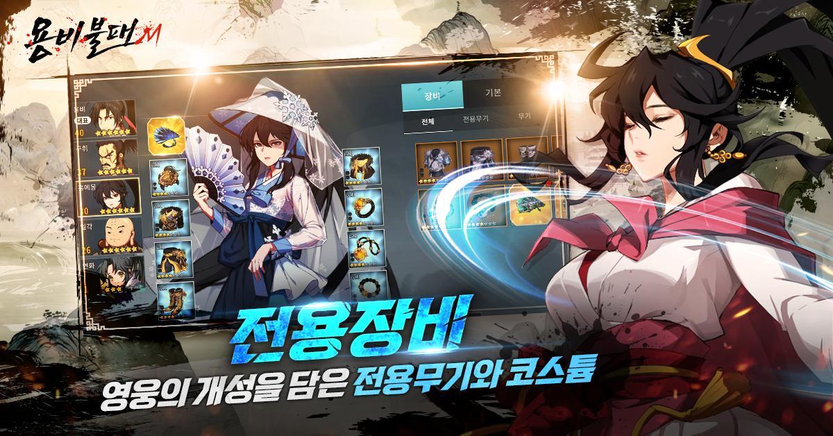 Yongbi Mobile 1282020 3