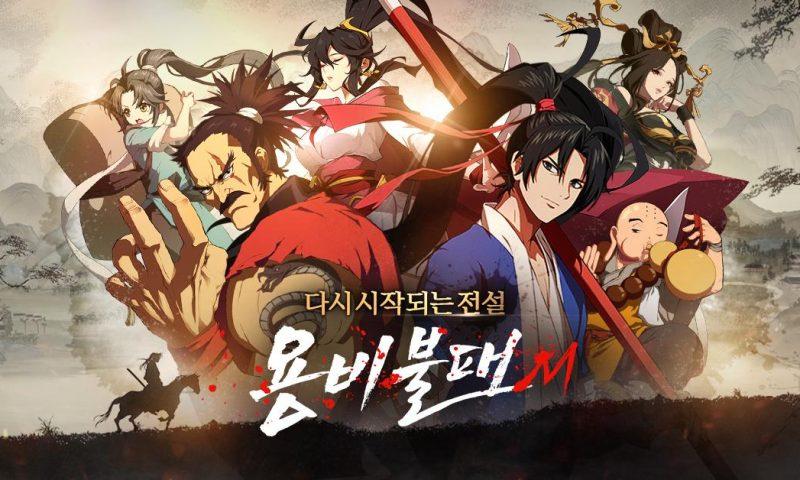เริ่มลงทะเบียน Yongbi Mobile จากการ์ตูนสู่เกมมือถือแนว Action RPG