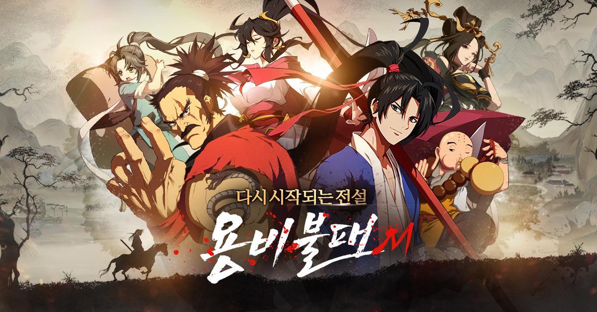 Yongbi Mobile 1282020 4