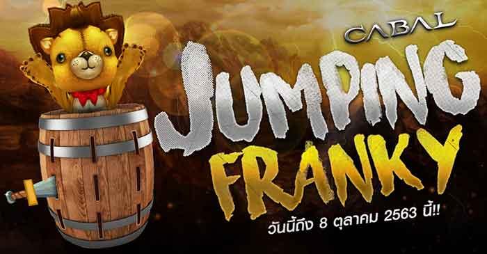 5.Jumping Franky Head