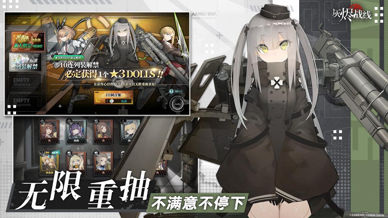 ASH ARMS 2392020 3