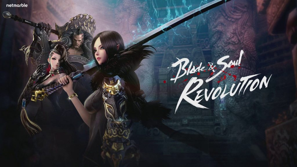 Blade Soul Revolution 392020 1