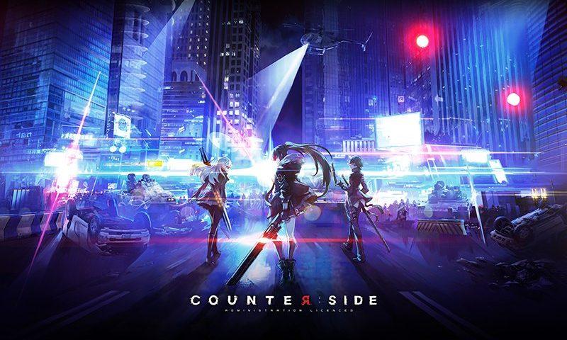 CounterSide เกมแอคชั่น RPG สุดเมะกำลังเปิดตัวเซิร์ฟเวอร์ใหม่