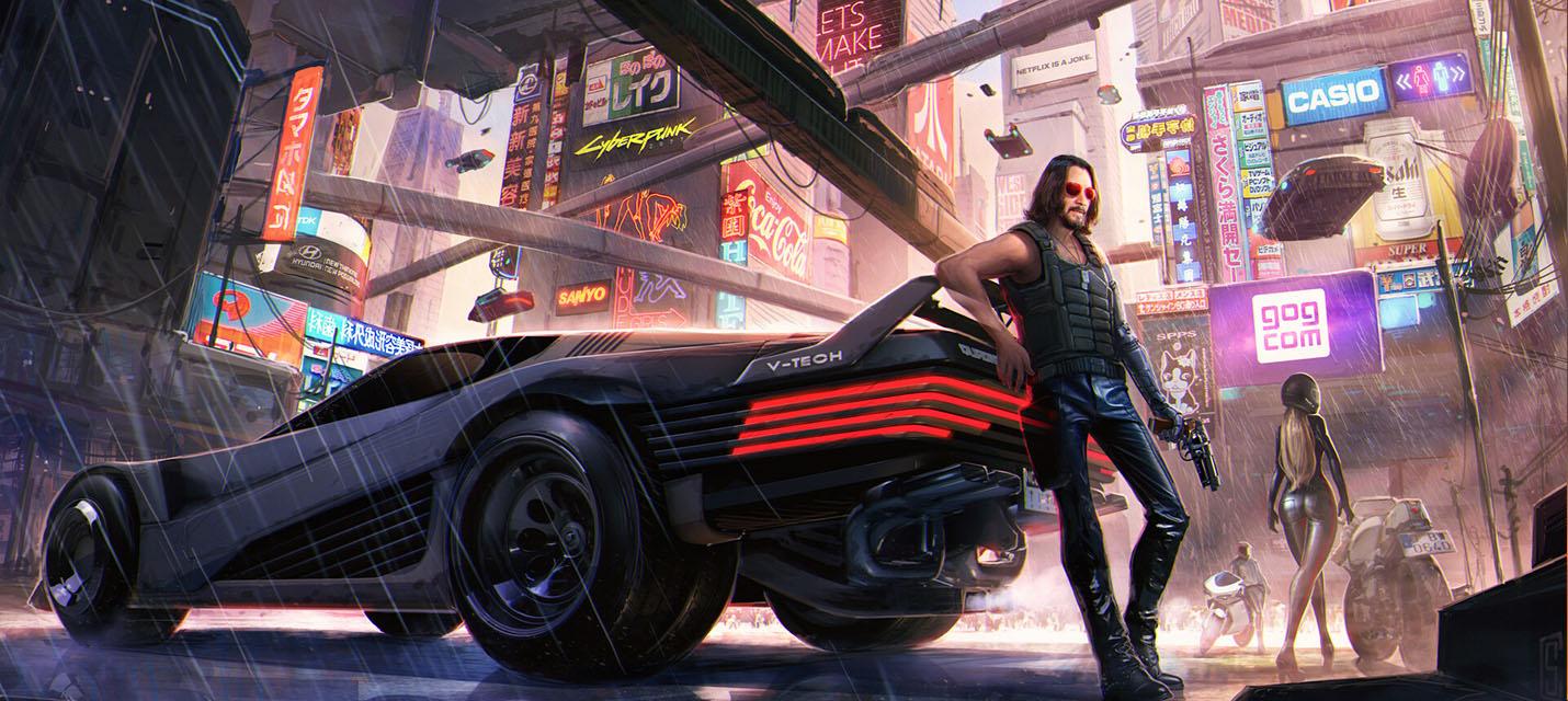 Cyberpunk 2077 692020 1