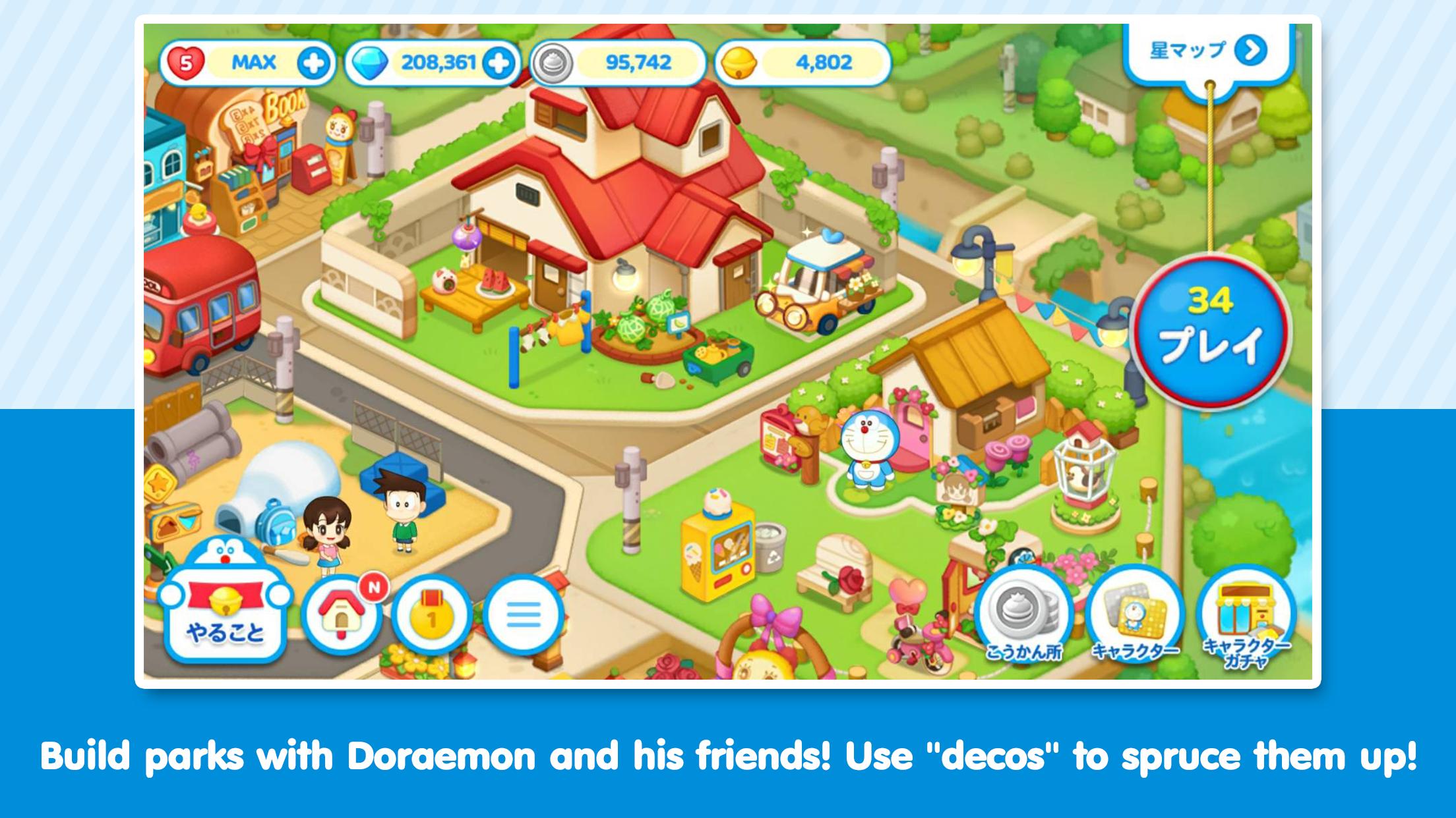 Doraemon Park 392020 3