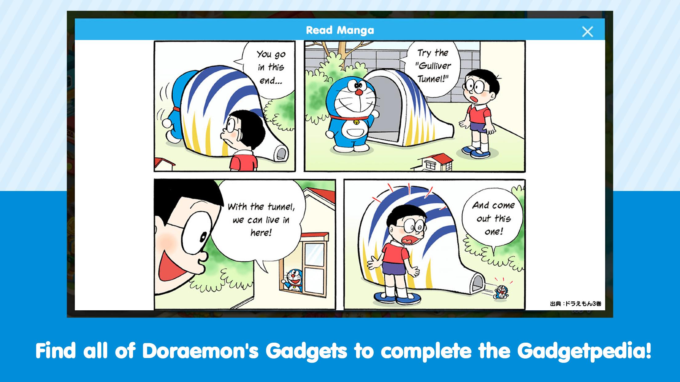 Doraemon Park 392020 4