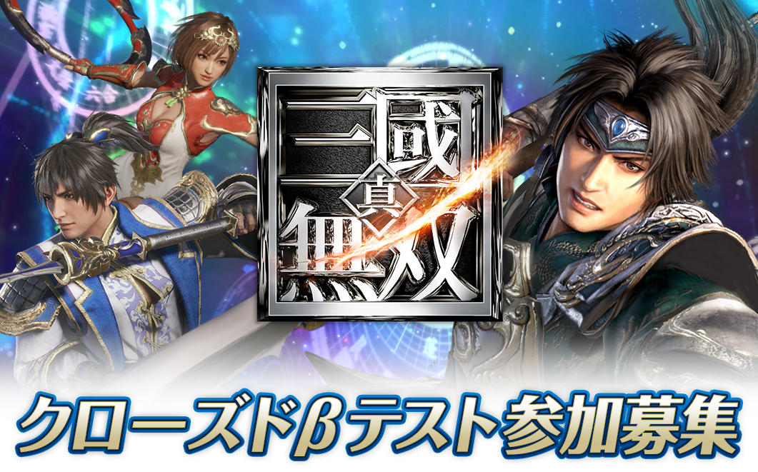 Dynasty Warriors Mobile 2792020