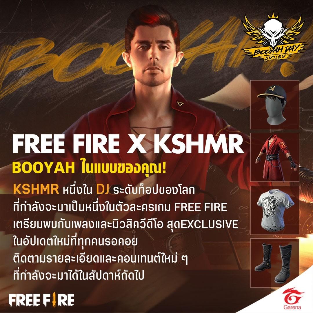 Free Fire x KSHMR