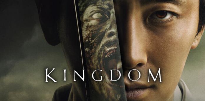 Kingdom 292020