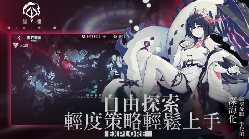 Kuroshio Awakening 2992020 4