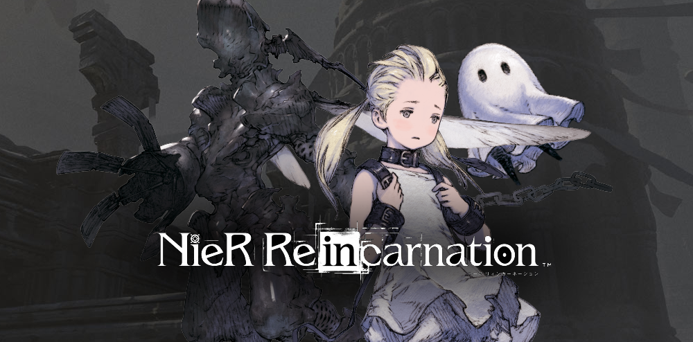 NieR Reincarnation 2592020
