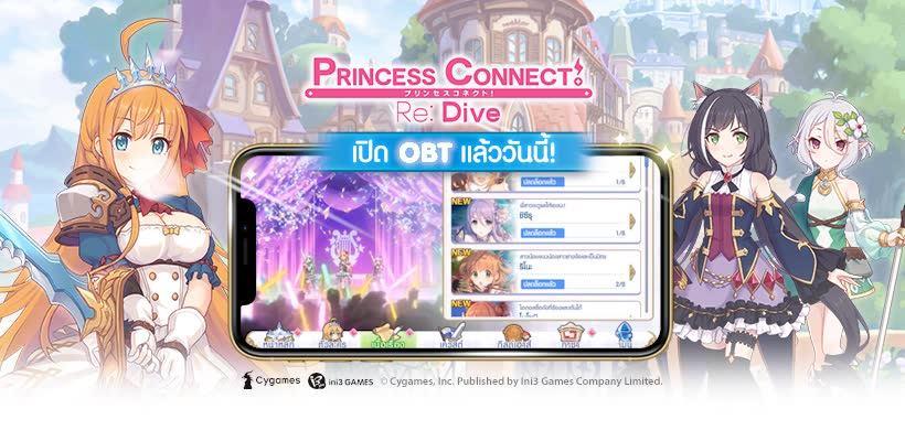Princess Connect Re Dive 1992020 2