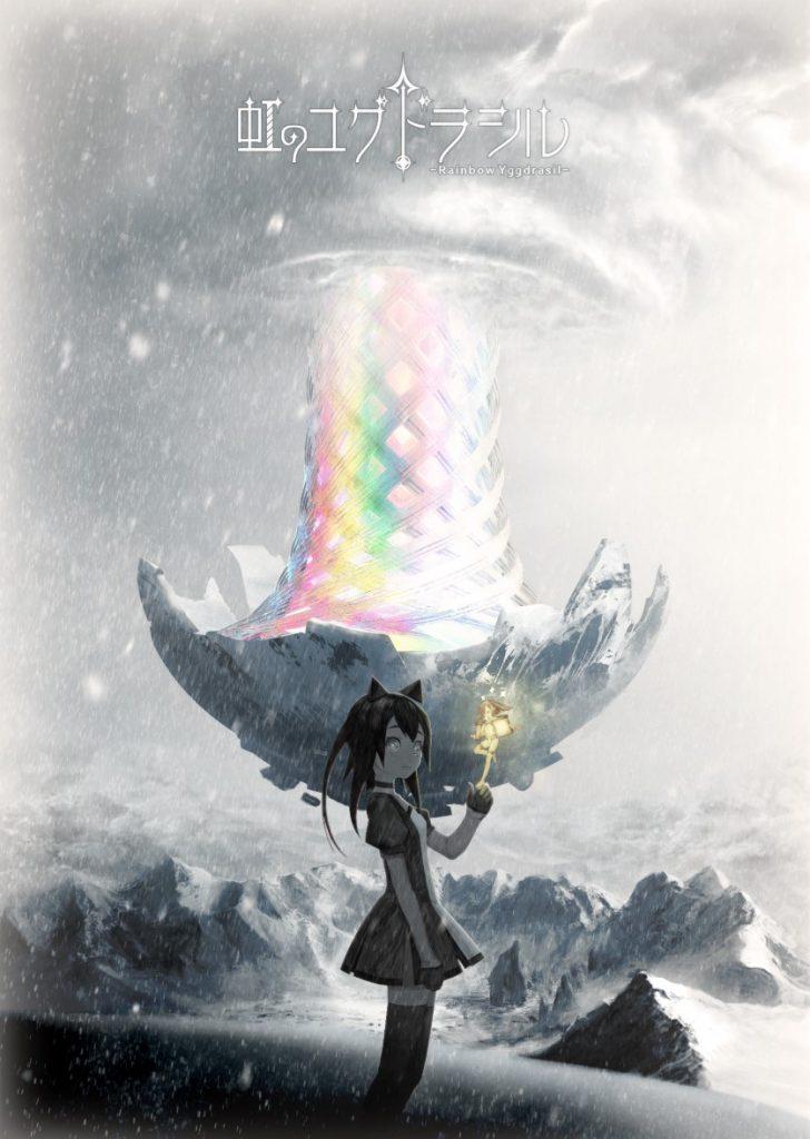 Rainbow Yggdrasil 180963