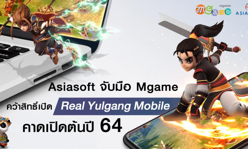 Asiasoft จับมือ Mgame คว้าเอา Real Yulgang Mobile มาเปิดในไทย