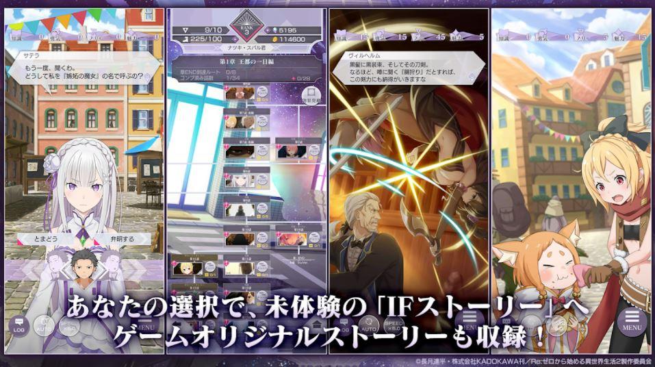 Rezero 992020 3