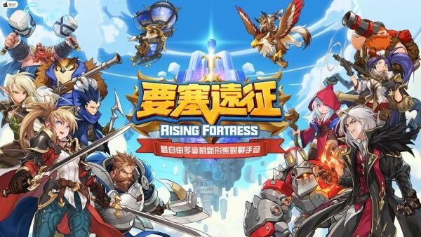 Rising Fortress 992020 1