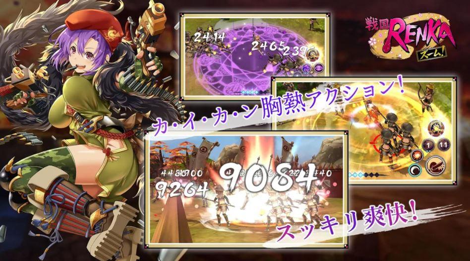 Sengoku Renka Zoom 1592020 5
