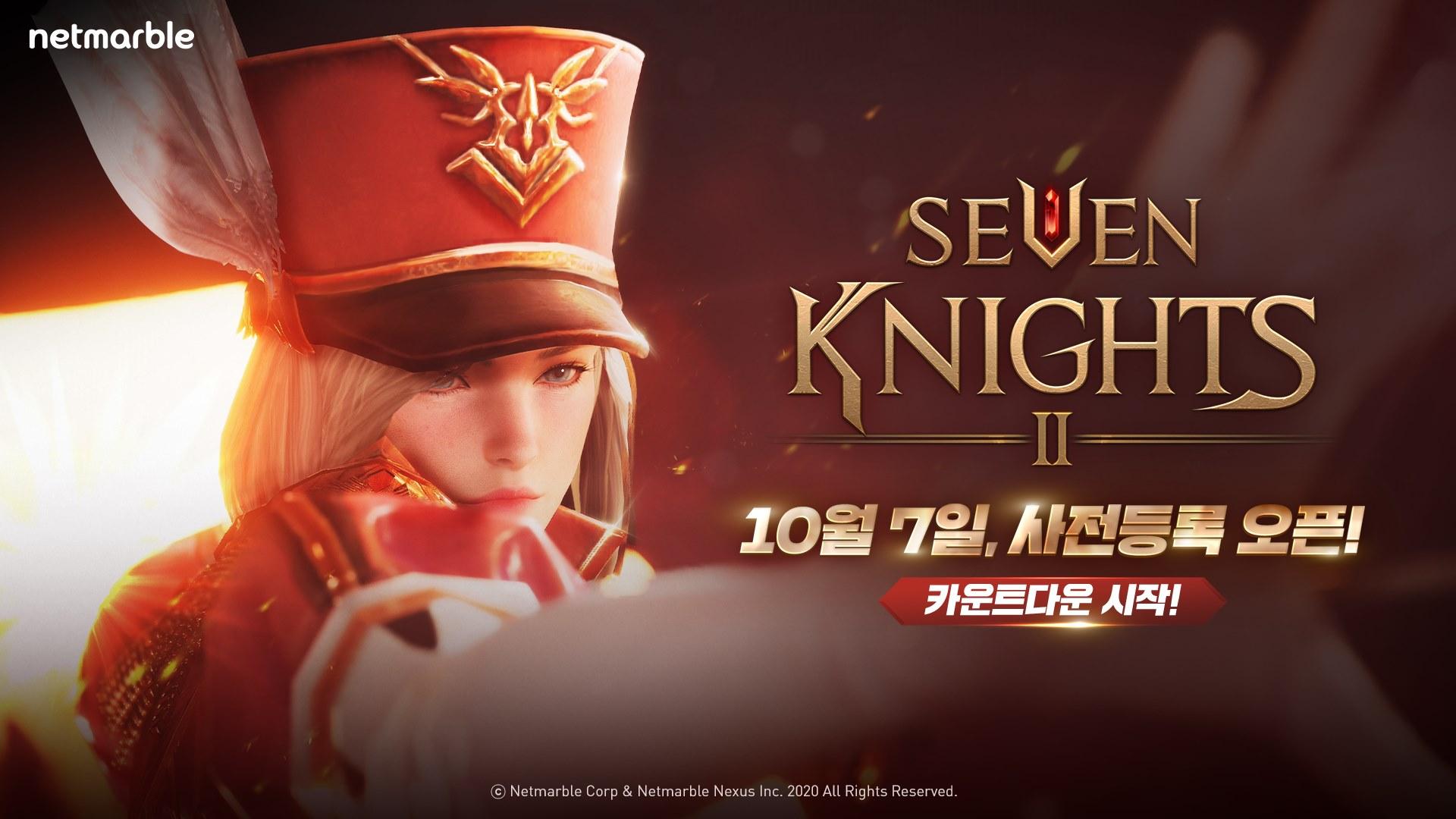Seven Knights II 2592020 1