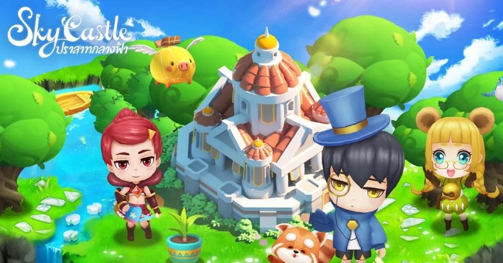 Sky Castle 110963
