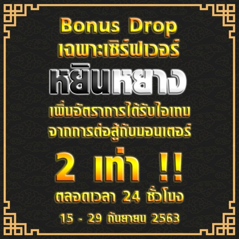 TS Online Mobile 1692020 2