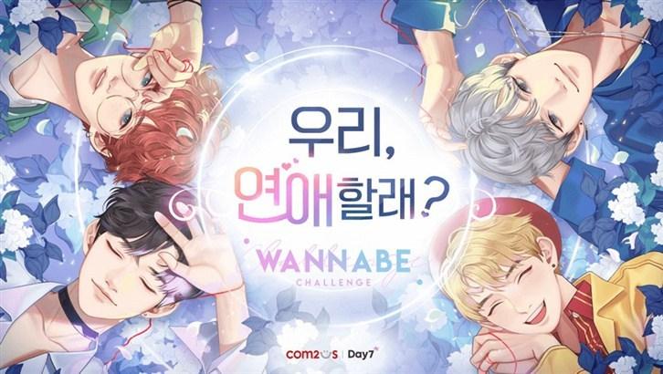 Wannabe Challenge 2492020 1