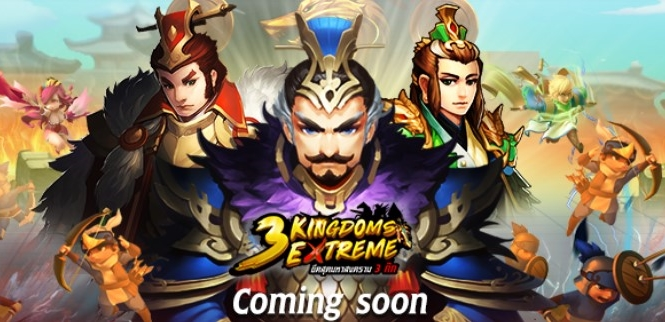 3 Kingdoms Extreme 22102020 1
