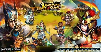 3 Kingdoms Extreme 22102020 2
