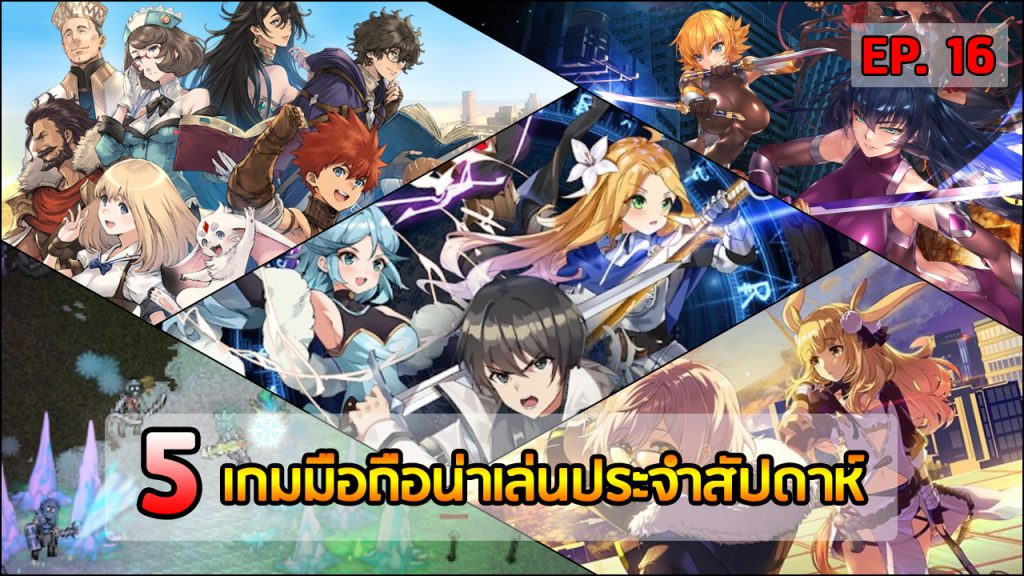 5 top game 11 10 63 01