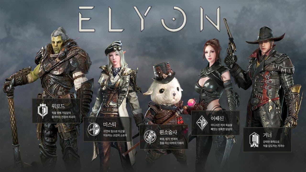 Elyon Ascent 13102020 10