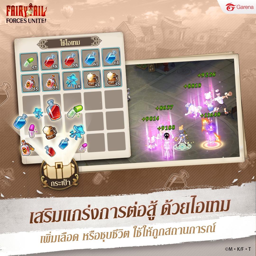 FAIRY TAIL Forces Unite 5102020 7