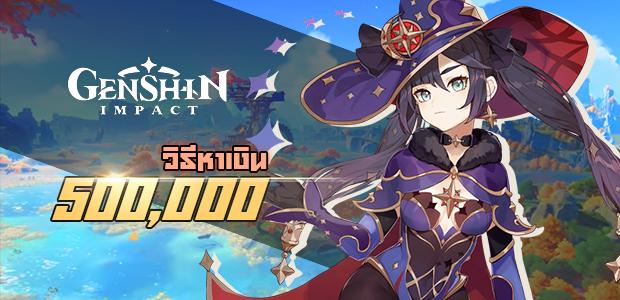 Genshin Impact 141022020