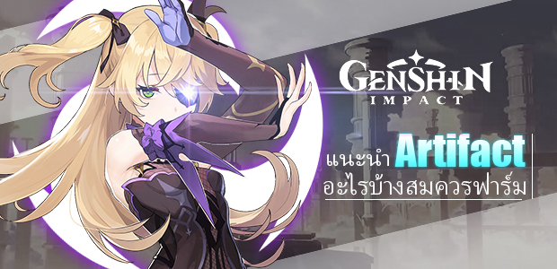 Genshin Impact 15102020 110