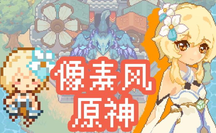Genshin Impact 31102020 1