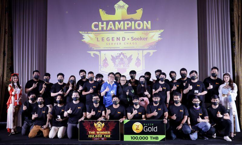 Gravity เล่นใหญ่มอบรางวัลการแข่งขัน Ragnarok Online สุดมันส์