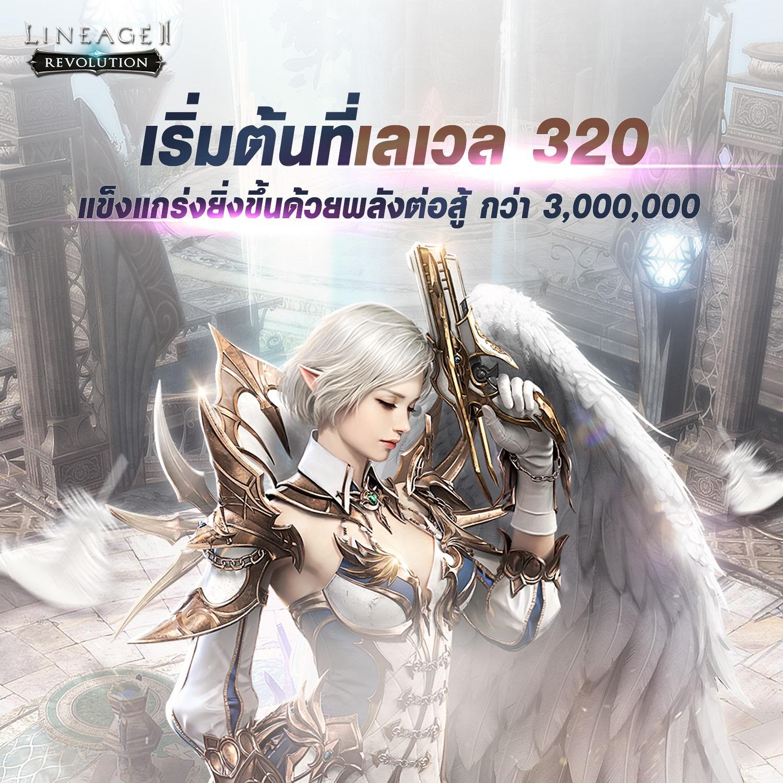 Lineage 2 Revolution 28102020 3