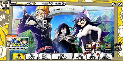My Hero Academia Ultra Impact 26102020 3