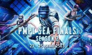 ร่วมเชียร์ทีมไทยใน PUBG MOBILE SEA FINALS SEASON 2