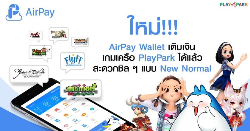PlayPark 5102020 1