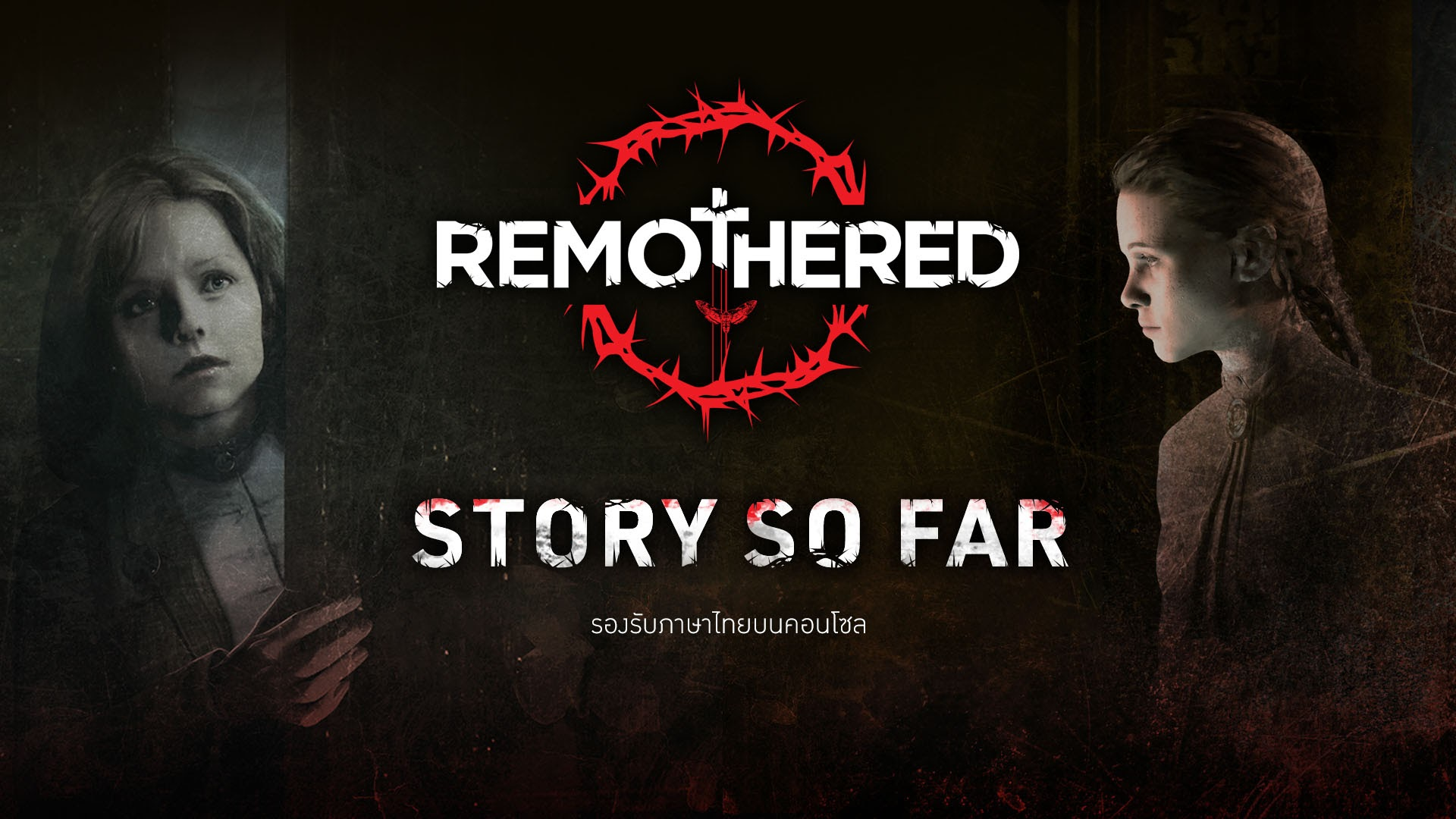Remothered 6102020 1