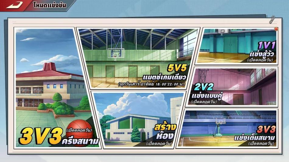 SLAM DUNK Mobile 21102020 2