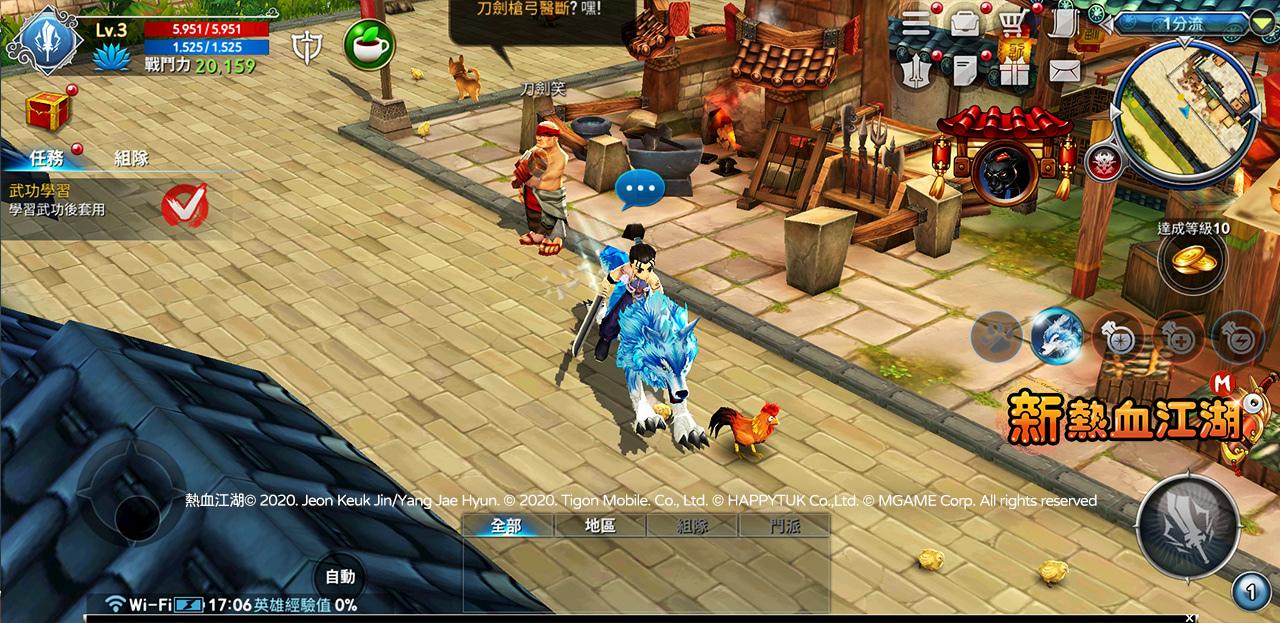 Shin Yulgang Mobile 24102020
