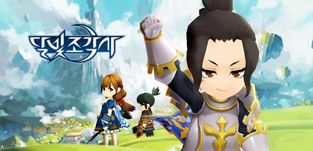 The Legendary Moonlight Sculpto เกมแนว MMORPG เดินหน้าเปิดตัวในจีน