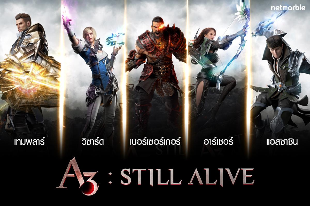 A3 STILL ALIVE 10112020 1