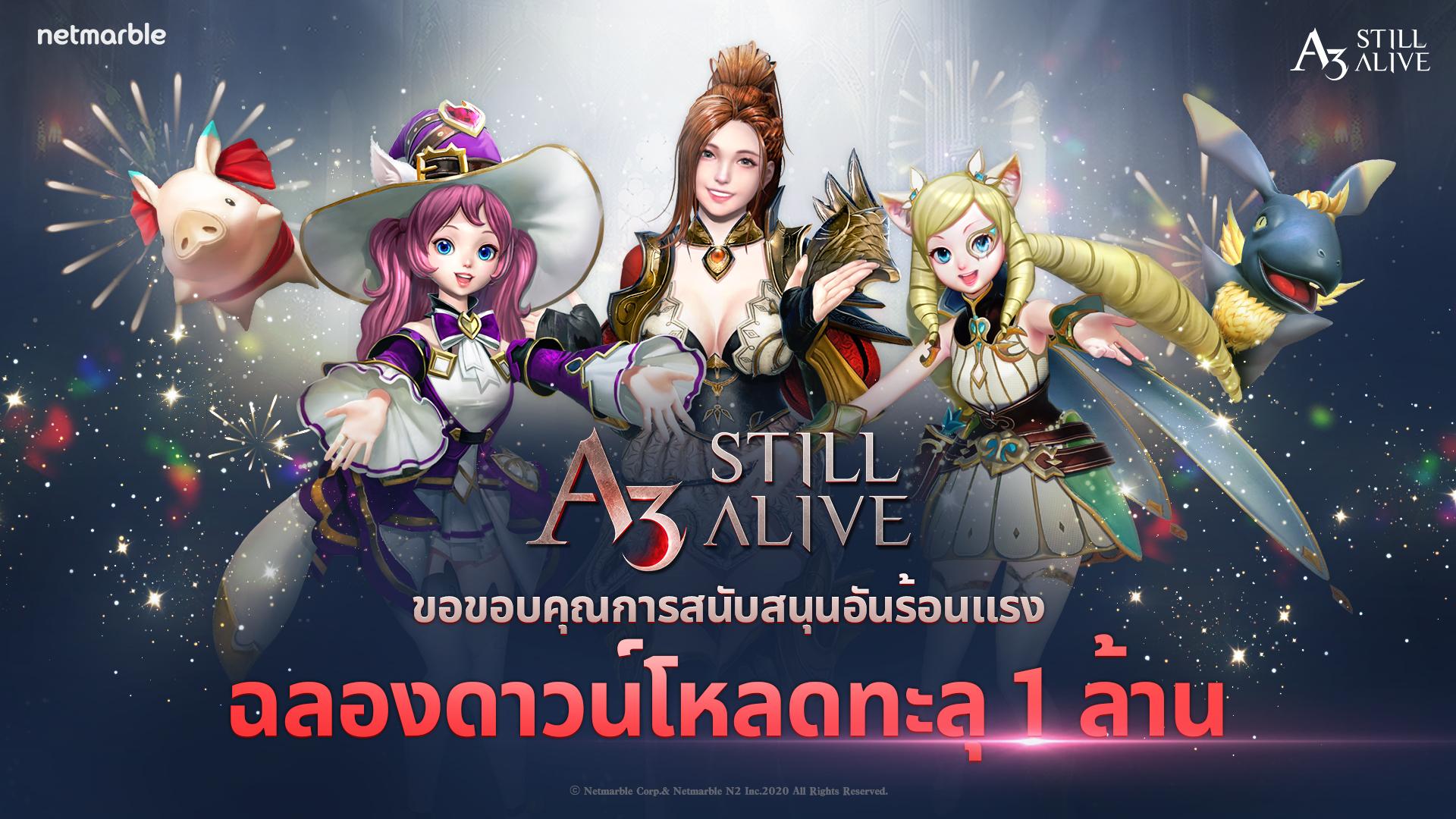 A3 STILL ALIVE 16112020 1