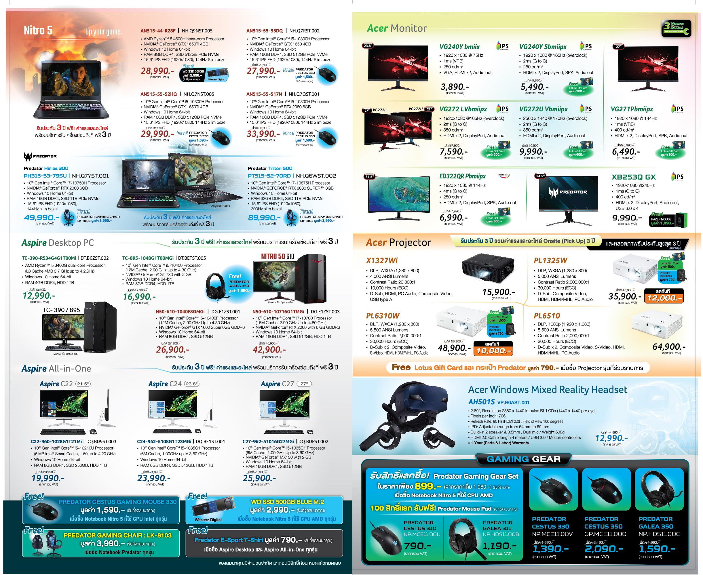 Acer Promotion 1
